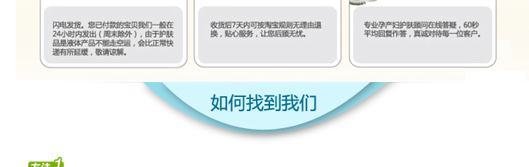 详情页下_01_17