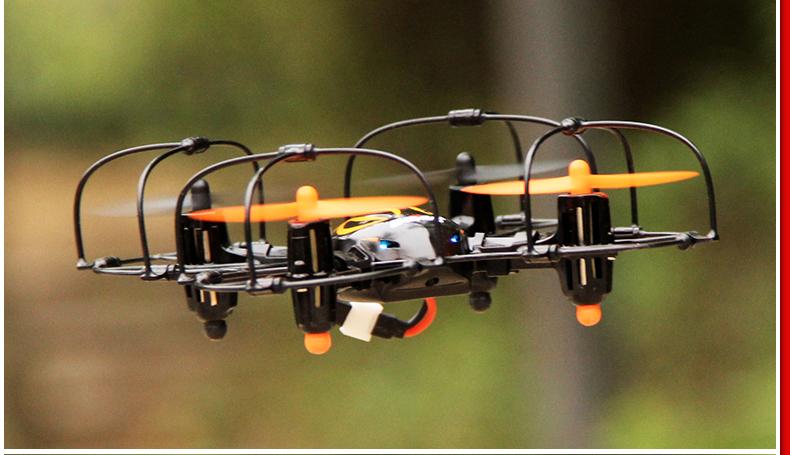遥控飞机 耐摔直升机4旋翼飞碟四轴陀螺仪迷你飞行器