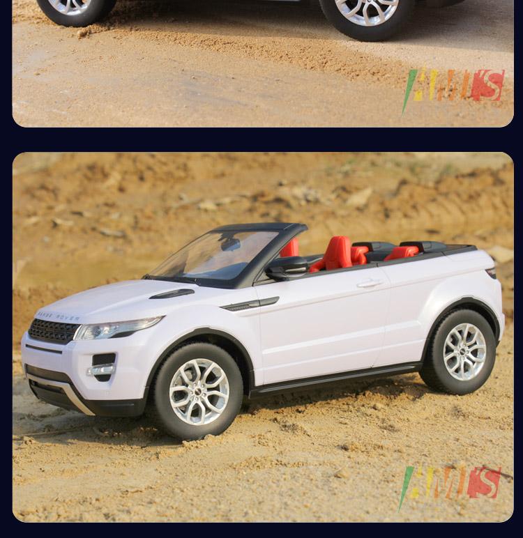 群兴路虎极光遥控车1:12充电遥控汽车儿童玩具超大盘