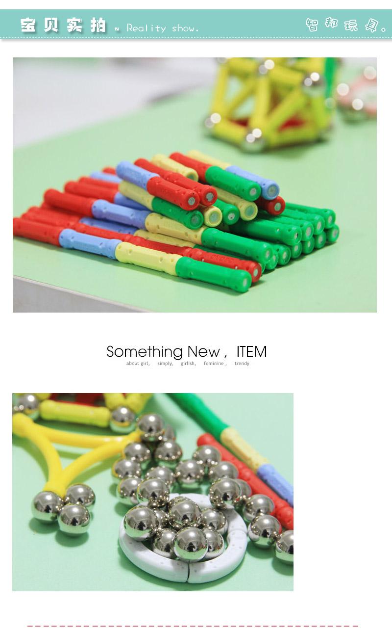 智邦磁力棒小孩拼图创意宝宝婴儿玩具儿童益智力玩具
