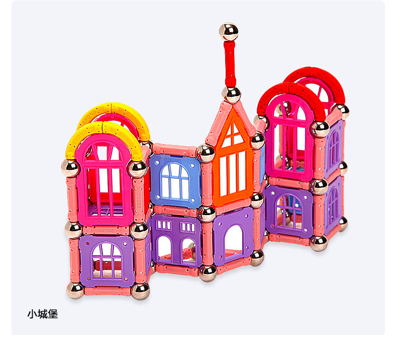 智邦磁力棒宝宝拼图婴儿玩具儿童益智力玩具3岁以上