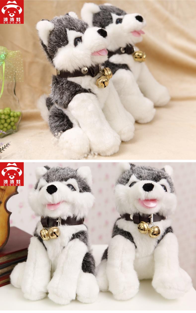 萌可爱哈士奇趴趴狗毛绒玩具狗玩偶