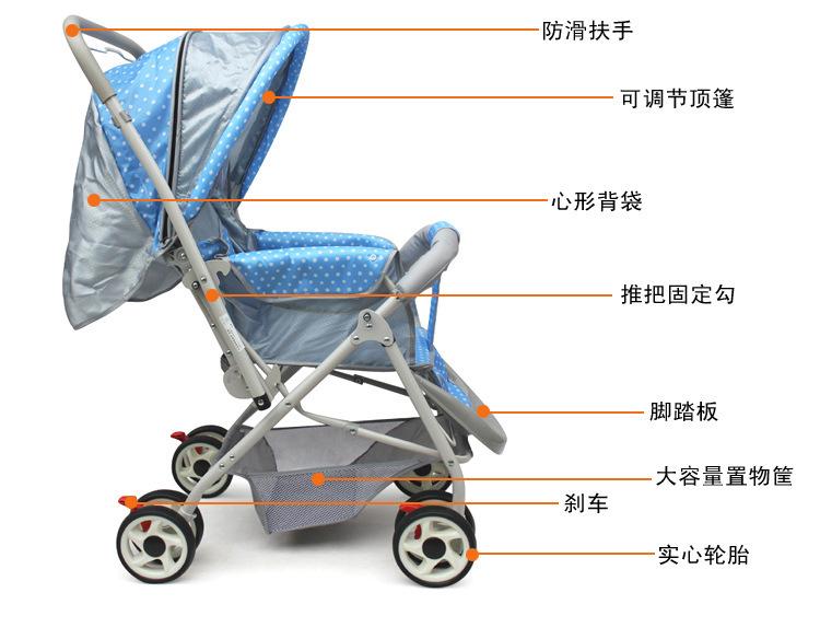 轻便折叠手儿童推车 好孩子童车婴儿车