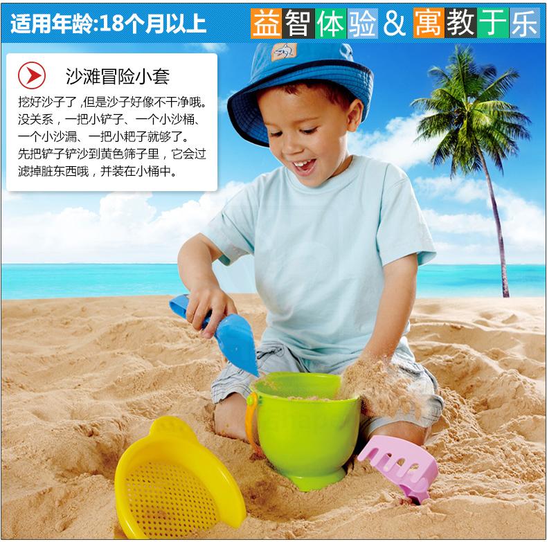 沙滩9件套328_05