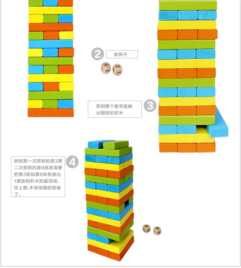 铭塔木制叠叠乐 叠叠高层层叠