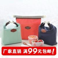 韩国外贸iconic保冷保温保鲜包 野餐包 便当袋 冰包 收纳包