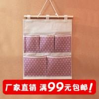 厂家直销 清新波点五口棉麻挂袋 壁挂式防水收纳挂袋