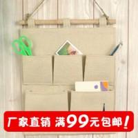 厂家直销 棉麻铁塔收纳5兜挂袋 壁挂式收纳袋 多层布艺杂物收纳袋