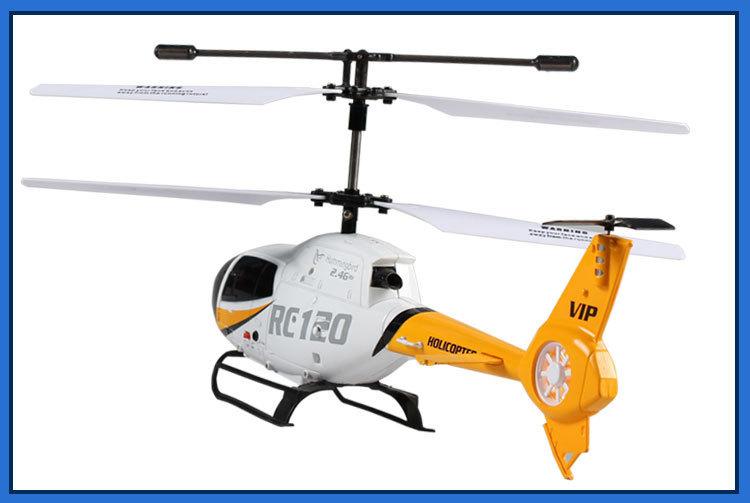 优迪u9 2.4g 耐摔 遥控飞机航模/儿童玩具