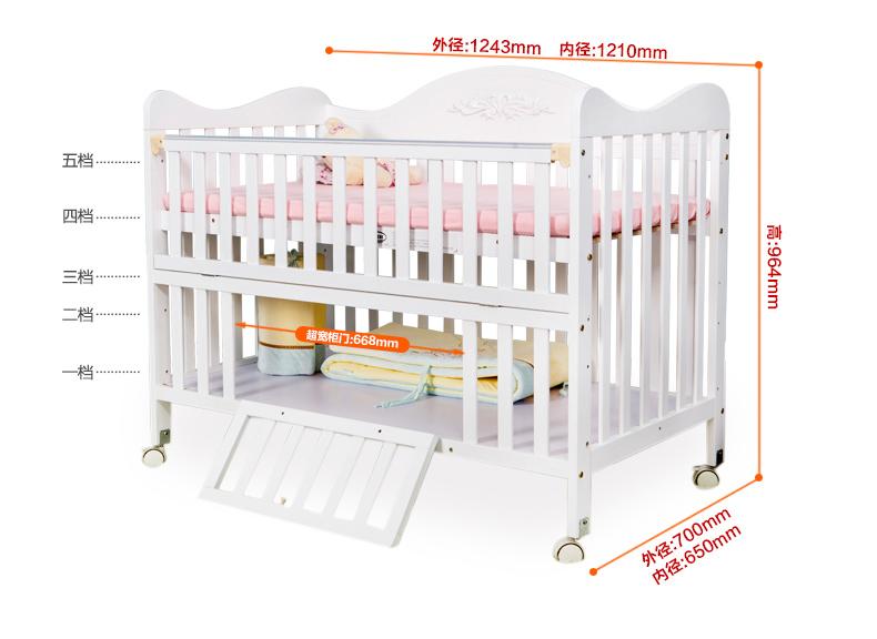 霖贝儿婴儿床实木白色可变书桌多功能婴儿童床宝宝床bb床欧式高端 品牌: 库存:还剩 50 件 已售:0 折后价:729.00 元