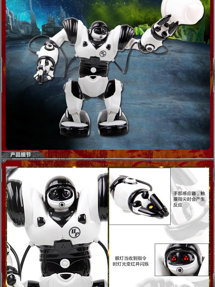佳奇TT323罗本艾特智能机器人_14