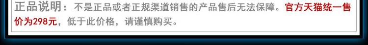 佳奇TT323罗本艾特智能机器人_20