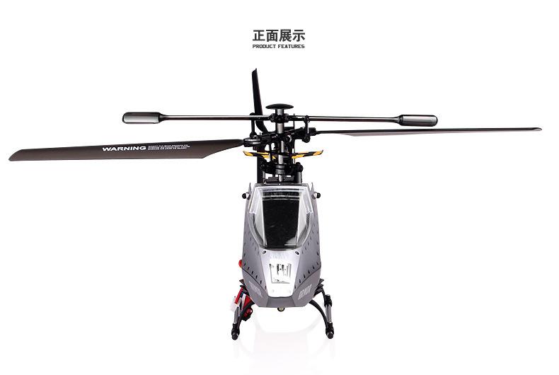 f4遥控飞机模型玩具31