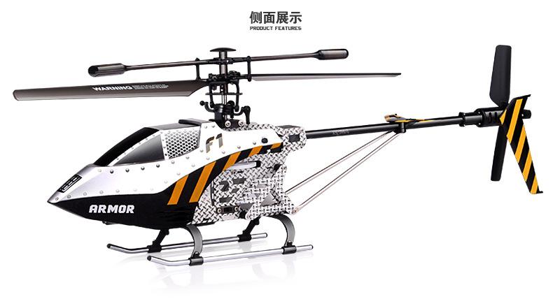 f4遥控飞机模型玩具30