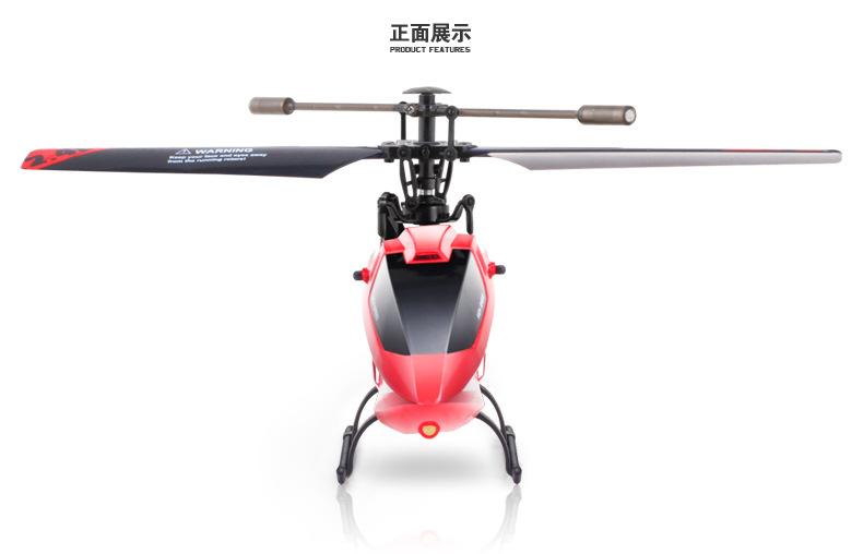 f4遥控飞机模型玩具7