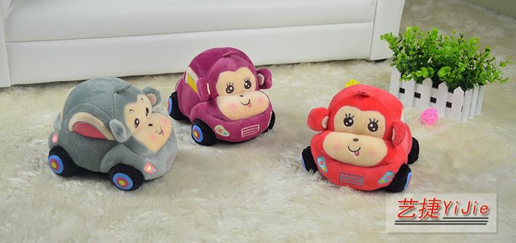 卡通猴子小汽车公仔 毛绒玩具布娃娃