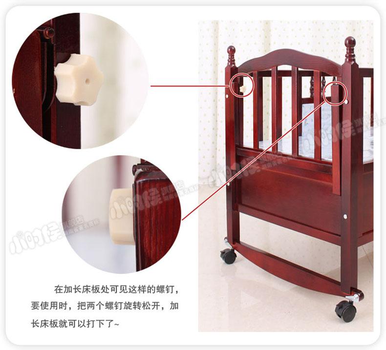 小时候红木色油漆婴儿床实木环保儿童床双层宝宝摇篮