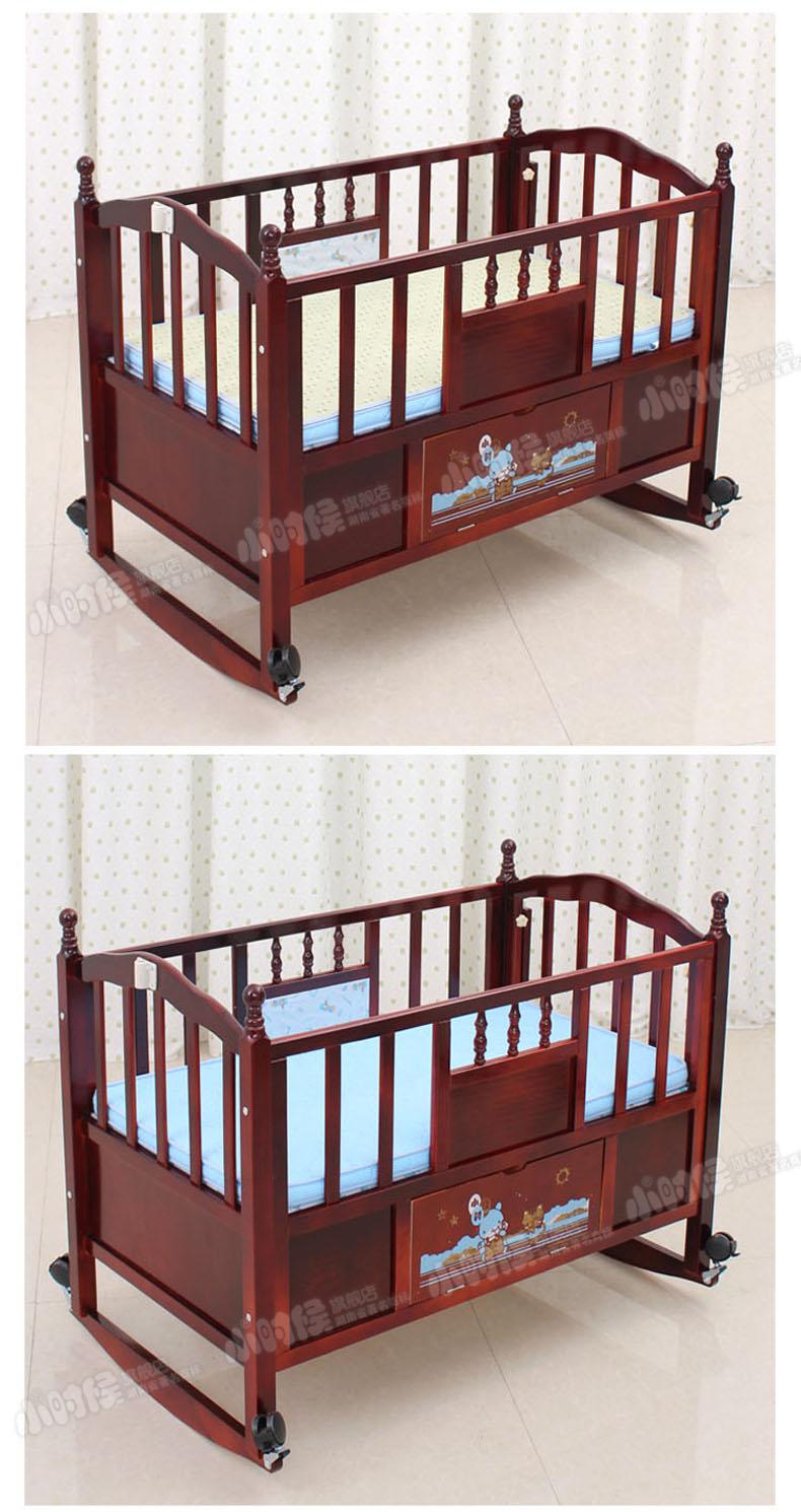 小时候红木色油漆婴儿床实木环保儿童床双层宝宝摇