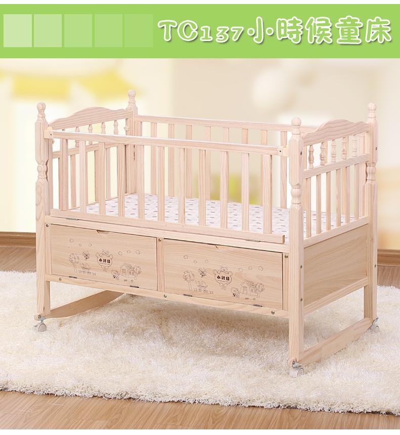 小时候储物柜实木婴儿床环保无漆宝宝摇床松木儿童床