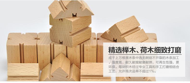 3d立体拼装积木创意桌面游戏积木益智早教木制儿童