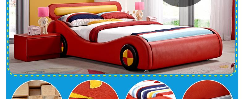 儿童床男孩卡通汽车床1.5米1