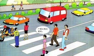 儿童校园安全知识幼儿园交通安全常识普及
