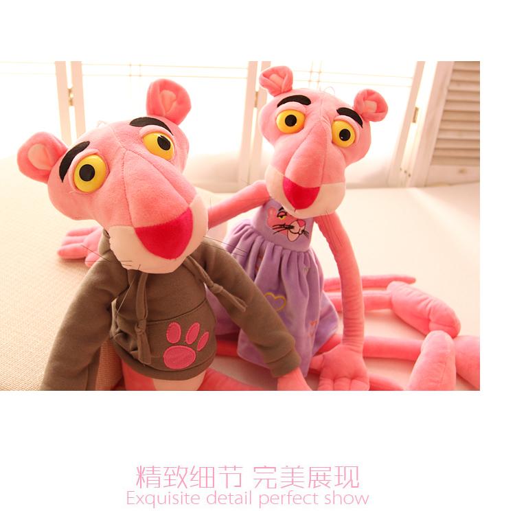 可爱达浪粉红豹毛绒玩具