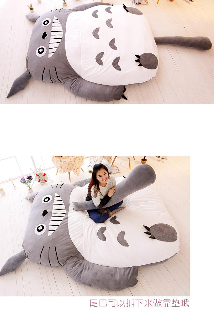 可爱龙猫床垫榻榻米超大懒人沙发床双人情侣龙猫公仔加厚卡通睡袋 品牌: 库存:还剩 35 件 已售:0 折后价:799.00 元