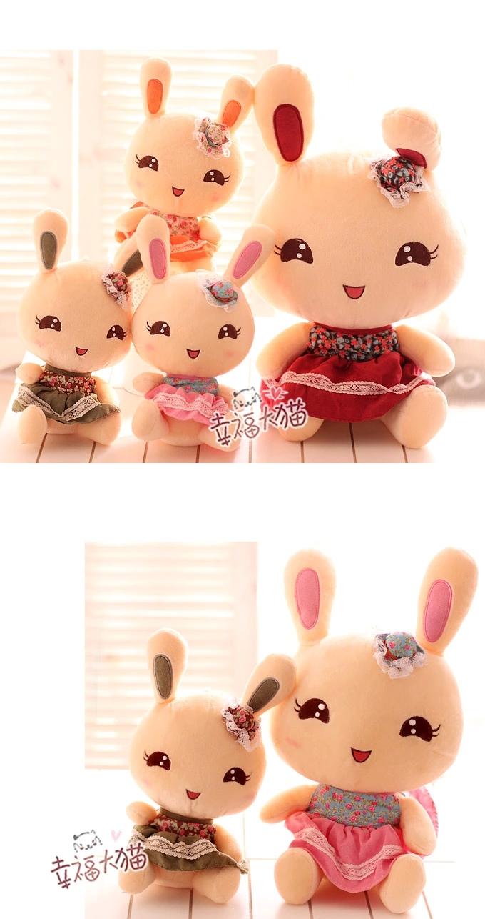 公仔创意卡通宝宝兔毛绒玩偶儿童玩具娃娃生日礼物