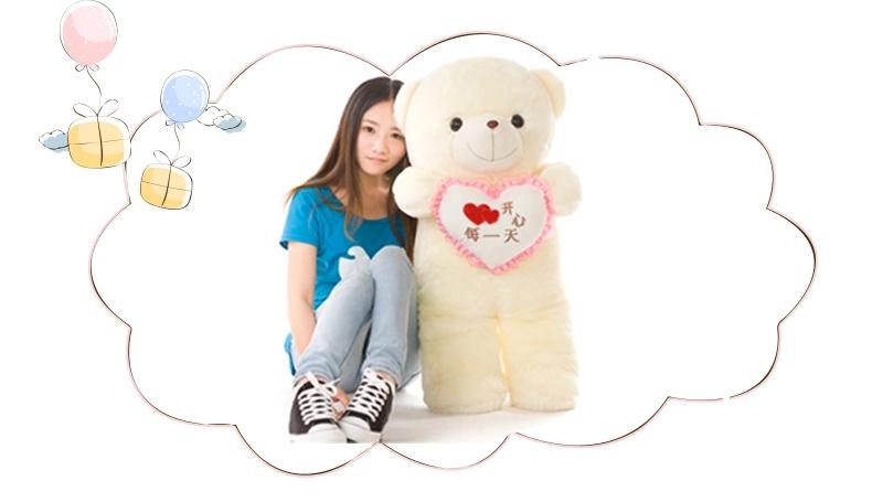 可爱情人节布娃娃抱心熊大号毛绒玩具泰迪熊抱抱熊