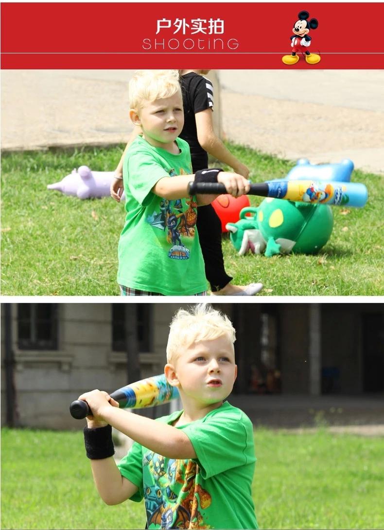 伊诺特迪士尼儿童运动玩具幼儿园用品棒球棒玩具球类