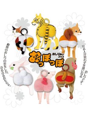 日本变态奇怪玩具:大屁股毛绒玩偶