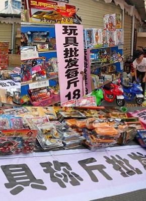 加盟论斤称玩具开辟市场新天地